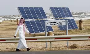 Solar field in Saudi Arabia